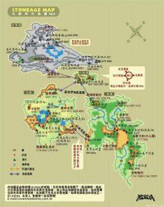 石器时代全貌图2