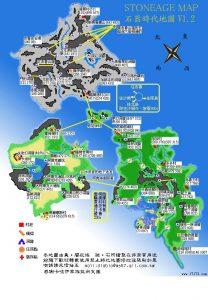 石器时代全貌图5