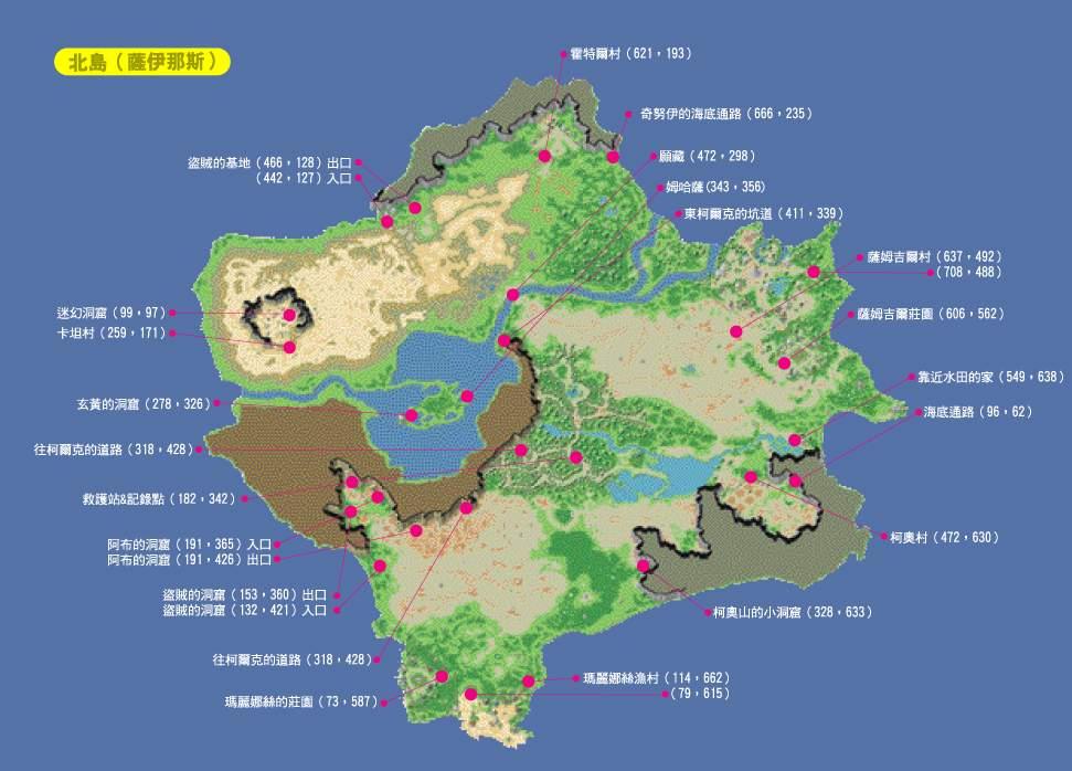 北岛萨伊那斯全貌图