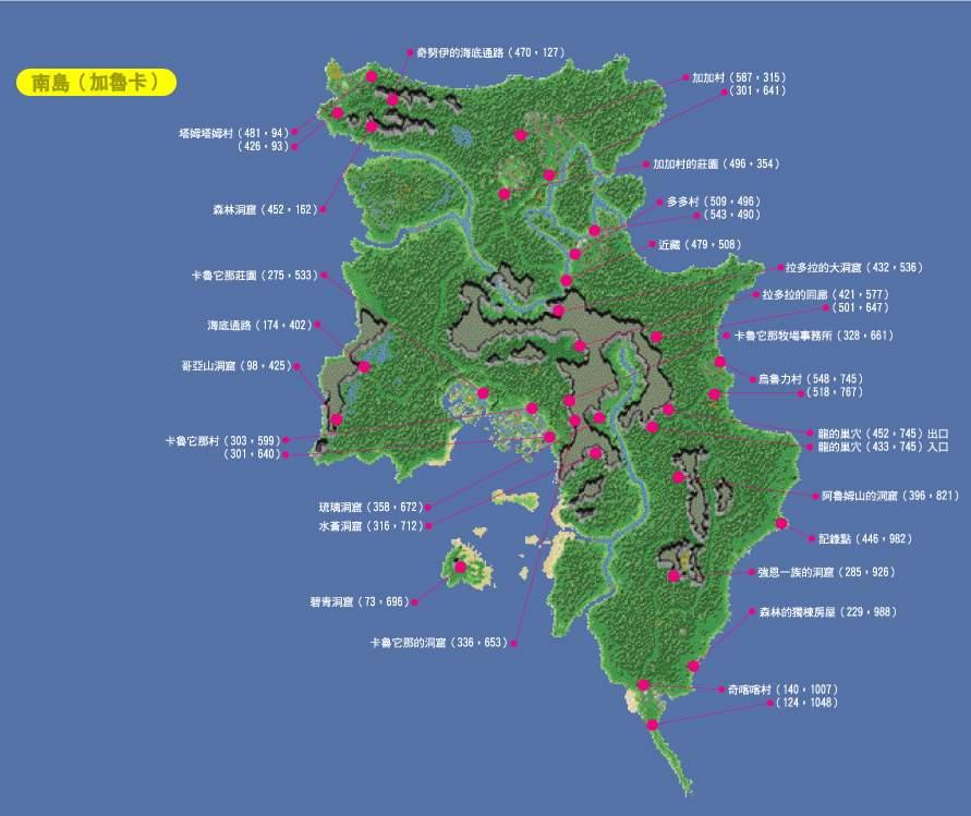 南岛加鲁卡全貌图