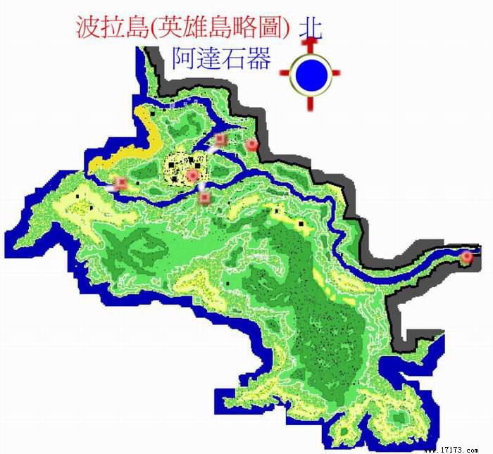 石器时代波拉岛全貌图.