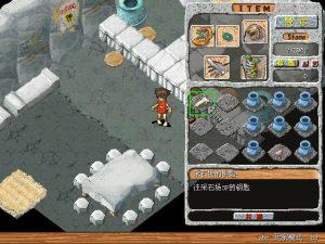 huanjing0602_012
