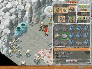 huanjing0602_017