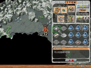 huanjing0602_019