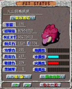 shunjiping0603_015