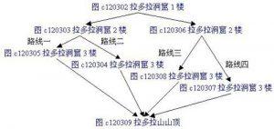 tuxing0610_03