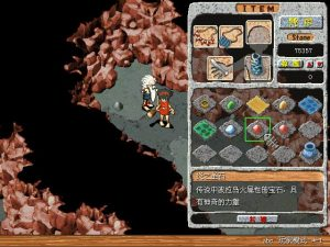 yingxundao0605_017