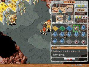 yingxundao0605_08